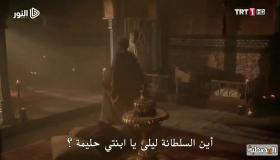 مسلسل قيامة أرطغرل الحلقة 9 التاسعة مترجمة – الجزء 1