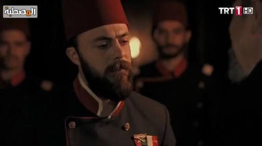 مسلسل السلطان عبد الحميد الثاني الحلقة 14 الرابعة عشر مترجمة