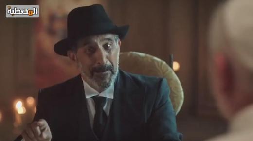 مسلسل السلطان عبد الحميد الثاني الحلقة 18 الثامنة عشر مترجمة – الجزء 2 الحلقة 1