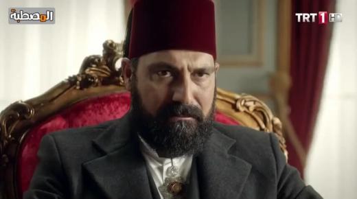 مسلسل السلطان عبد الحميد الثاني الحلقة 20 العشرون مترجمة – الجزء 2 الحلقة 3