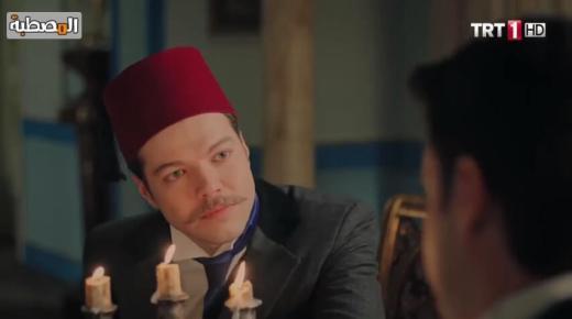 مسلسل السلطان عبد الحميد الثاني الحلقة 4 الرابعة مترجمة