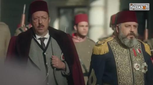 مسلسل السلطان عبد الحميد الثاني الحلقة 46 السادسة والأربعون مترجمة – الجزء 2 الحلقة 29