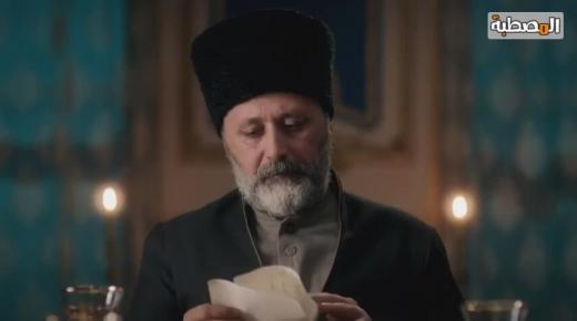 مسلسل السلطان عبد الحميد الثاني الحلقة 51 الحادية والخمسون مترجمة – الجزء 2 الحلقة 34