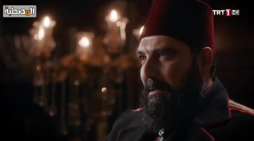 مسلسل السلطان عبد الحميد الثاني الحلقة 62 الثانية والستون مترجمة – الجزء 3 الحلقة 8