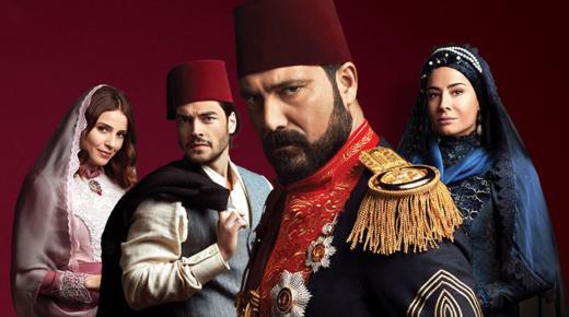 مسلسل السلطان عبد الحميد الثاني الموسم الأول (مترجم) كامل – جميع الحلقات