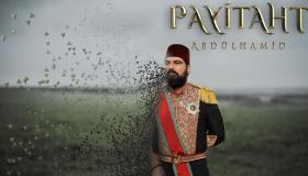 مسلسل السلطان عبد الحميد الثاني الموسم الرابع (مترجم) كامل – جميع الحلقات