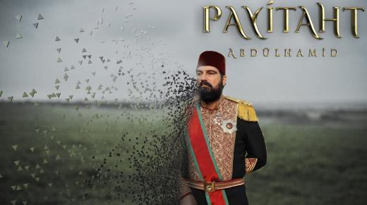 مسلسل السلطان عبد الحميد الثاني الحلقة 106 مترجمة – الجزء 4 الحلقة 18