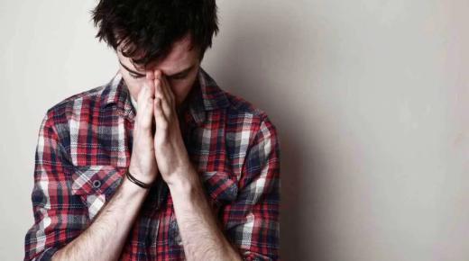 ما هو الفصام الذهاني وأسبابه وكيفية علاجه ؟
