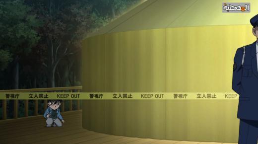 Detective Conan المحقق كونان الحلقة 961 مترجمة