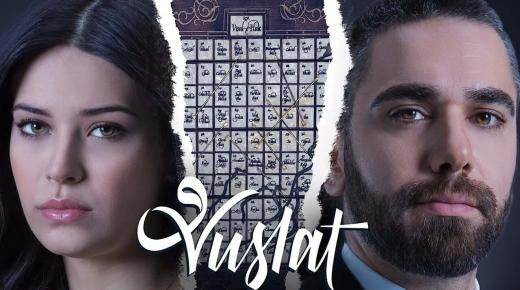 مسلسل الوصال الحلقة 14 الرابعة عشر مترجمة – Vuslat الموسم 1