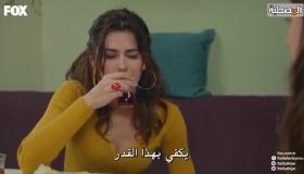 مسلسل حكايتنا الموسم 1 الحلقة 20 العشرون مترجمة