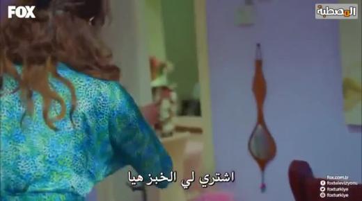 مسلسل حكايتنا الموسم 1 الحلقة 35 الخامسة والثلاثون مترجمة