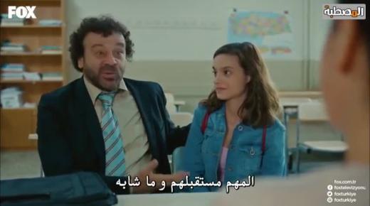 مسلسل حكايتنا الموسم 1 الحلقة 6 السادسة مترجمة