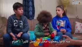مسلسل حكايتنا الموسم 2 الحلقة 19 التاسعة عشر مترجمة