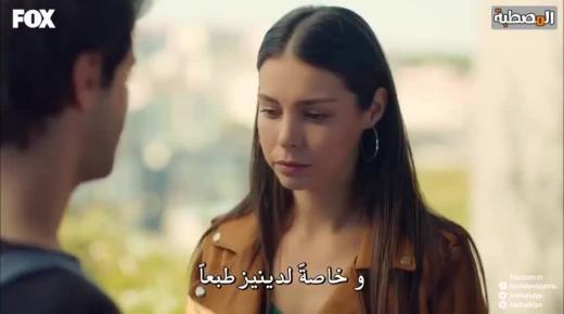 مسلسل حكايتنا الموسم 2 الحلقة 8 الثامنة مترجمة