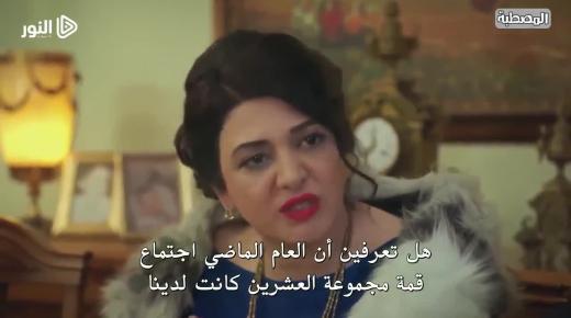 مسلسل عائلة أصلان الحلقة 17 السابعة عشر مترجمة