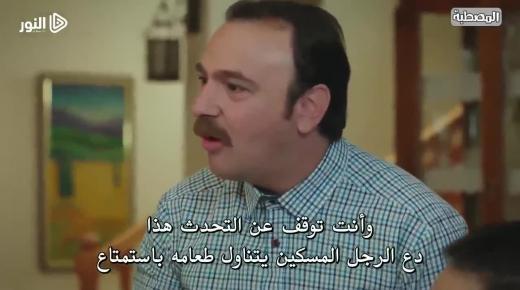 مسلسل عائلة أصلان الحلقة 25 الخامسة والعشرون مترجمة
