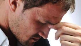 ما هو فقدان الثبات الانفعالي وأعراضه وأسبابه وكيفية علاجه ؟