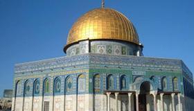 قبة الصخرة وأهميتها الدينية والمعمارية