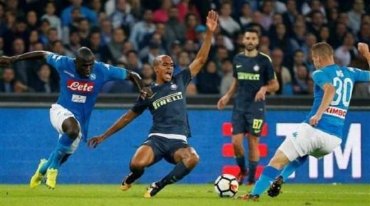 موعد مباراة إنتر ميلان ونابولي الاثنين 6-1-2020 والقنوات الناقلة | الدوري الإيطالي