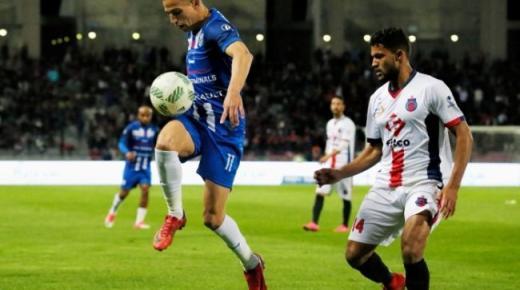 أهداف و ملخص مباراة اتحاد طنجة وأولمبيك آسفي اليوم الخميس 23-1-2020 | الدوري المغربي