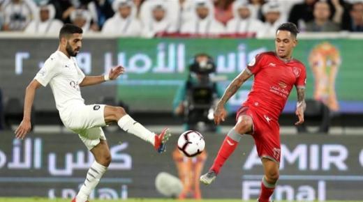 أهداف و ملخص مباراة السد والدحيل اليوم الجمعة 17-1-2020 | نهائي كأس قطر