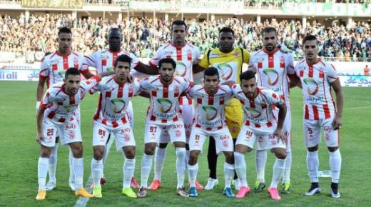 أهداف و ملخص مباراة الفتح الرباطي وحسنية اكادير اليوم الأربعاء 8-1-2020 | الدوري المغربي