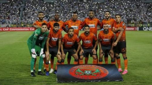 أهداف و ملخص مباراة نهضة بركان ورجاء بني ملال اليوم الاثنين 6-1-2020 | الدوري المغربي