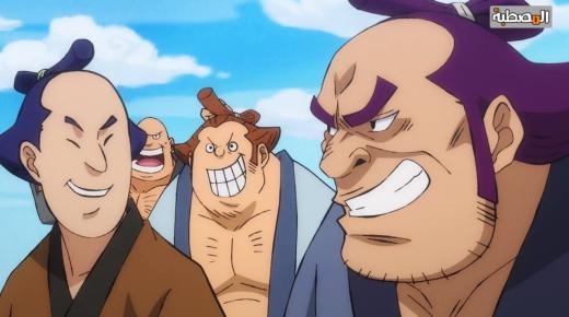 One Piece أنمي ون بيس الحلقة 902 مترجمة