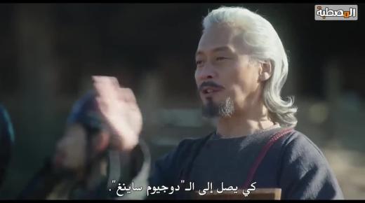 مسلسل Arthdal Chronicles الحلقة 6 السادسة مترجمة