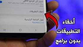 تخطي اعلانات يوتيوب بعد مرور 5 ثواني تلقائيًا