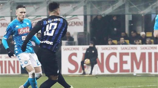 موعد مباراة إنتر ميلان ونابولي الأربعاء 12-2-2020 والقنوات الناقلة | كأس إيطاليا