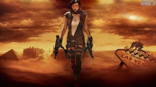 فيلم Resident Evil: Extinction (2007) مترجم