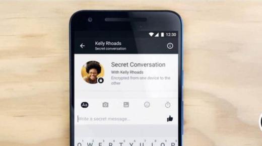 استخدام الدردشة السرية وحذف الرسائل ذاتيا على ماسنجر