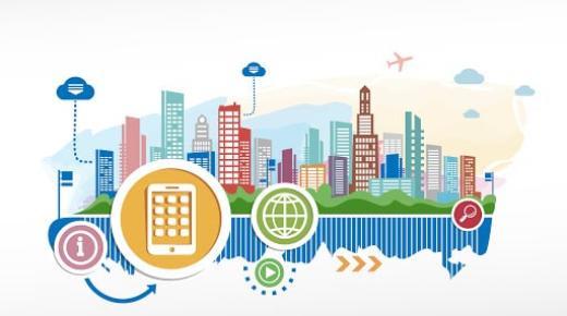 مدن ذكية تستخدم البيانات الضخمة لتطوير الخدمات العامة