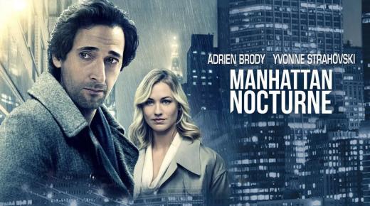 فيلم Manhattan Night (2016) مترجم