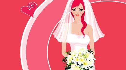 كيف تكونين زوجة ناجحة ؟