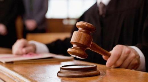 أغرب الأحكام القضائية