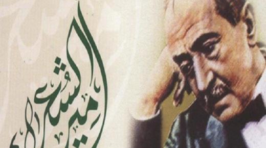 سيرة الشاعر أحمد شوقي