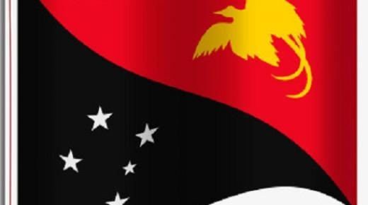 ما معنى ألوان علم بابوا غينيا الجديدة؟