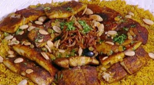 طريقة عمل كبسة السمك السعودية