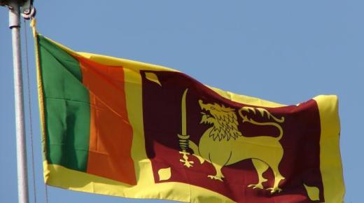 ما معنى ألوان علم سريلانكا؟