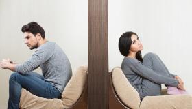 الطلاق الصامت .. إلى أين؟