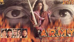 فيلم Army (1996) مترجم