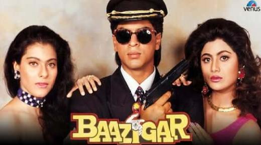 فيلم Baazigar (1993) مترجم