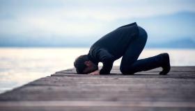 ما هي أركان الصلاة وواجباتها؟