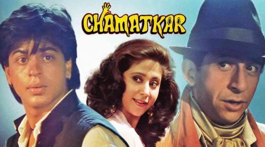 فيلم Chamatkar (1992) مترجم