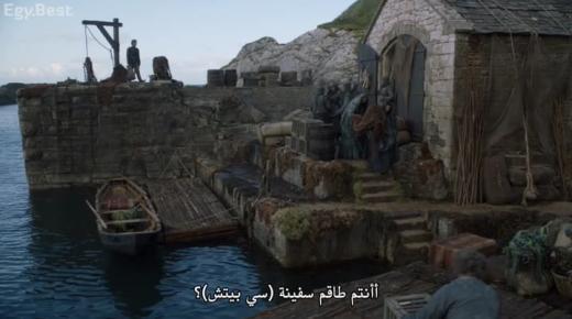 مسلسل Game of Thrones الموسم 2 الحلقة 5 مترجمة
