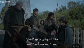 مسلسل Game of Thrones الموسم 3 الحلقة 9 مترجمة