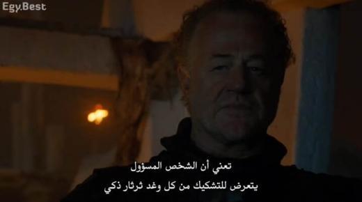 مسلسل Game of Thrones الموسم 4 الحلقة 9 مترجمة